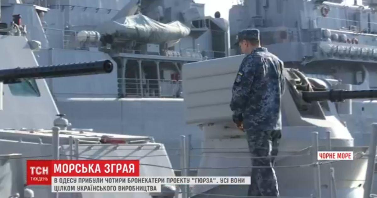 """Український флот отримав катери-""""привиди"""" і почав застосовувати нову тактику на Чорному морі"""
