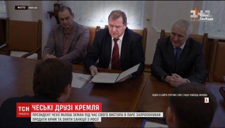 Журналісти знайшли в оточенні президента Чехії пов'язану з Москвою людину