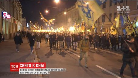 Тысячи людей устроили факельную ходу по центру Киева по случаю 75-й годовщины УПА