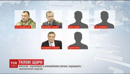 Четырех чиновников подозревают в похищении из бюджета 150 миллионов при закупке горючего для армии