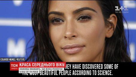 Ученые Бостонского университета четко назвали возраст, когда женщина выглядит лучше всего
