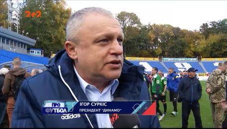 Ігор Суркіс привітав переможців Кубка Героїв АТО