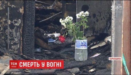 У будинку багатодітної родини на Харківщині сталась пожежа, є загиблі