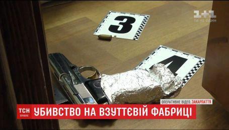 В Ужгороді у власному кабінеті убили генерального директора взуттєвої фабрики