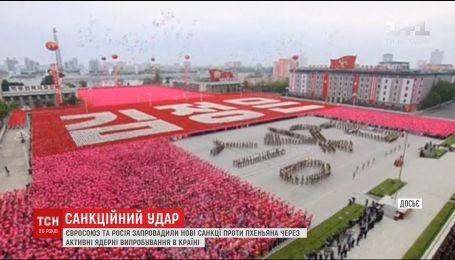 ЕС и Россия ввели санкции против Северной Кореи