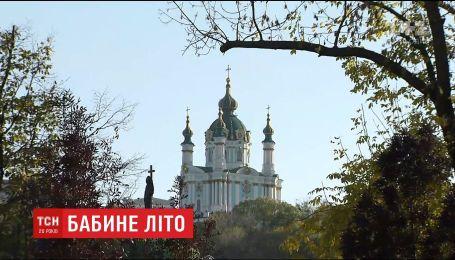 """В Украину вернется """"бабье лето"""""""