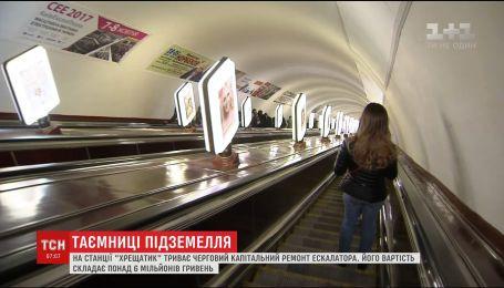 """На станции метро """"Крещатик"""" продолжается очередной капитальный ремонт"""