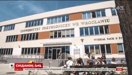 Що приваблює молодь у польській системі освіти