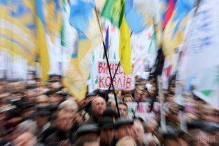 Из-за беспорядков под Радой задержали восемь активистов