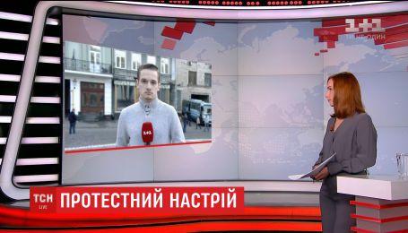 В результате столкновений в центре Киева уже есть один пострадавший