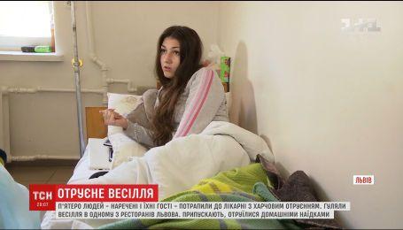 На Львівському весіллі гості та молодята потруїлися домашніми наїдками