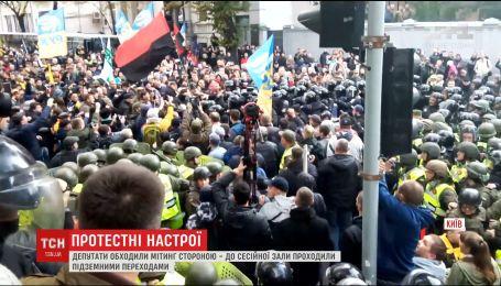У столиці день протестів закінчився чотирма постраждалими