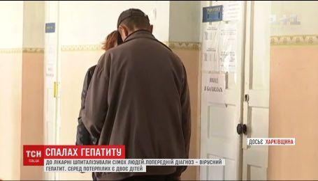 На Харківщині зафіксували спалах вірусного гепатиту