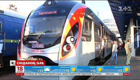 С 10-го декабря будет курсировать прямой поезд из Киева в Вену