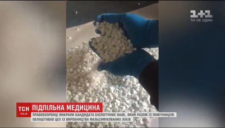 Правоохоронці вилучили 25 тисяч фальсифікованих пігулок у кандидата наук Львівщині