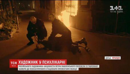 Российского художника-акциониста Павленского перевели в психиатрию префектуры полиции
