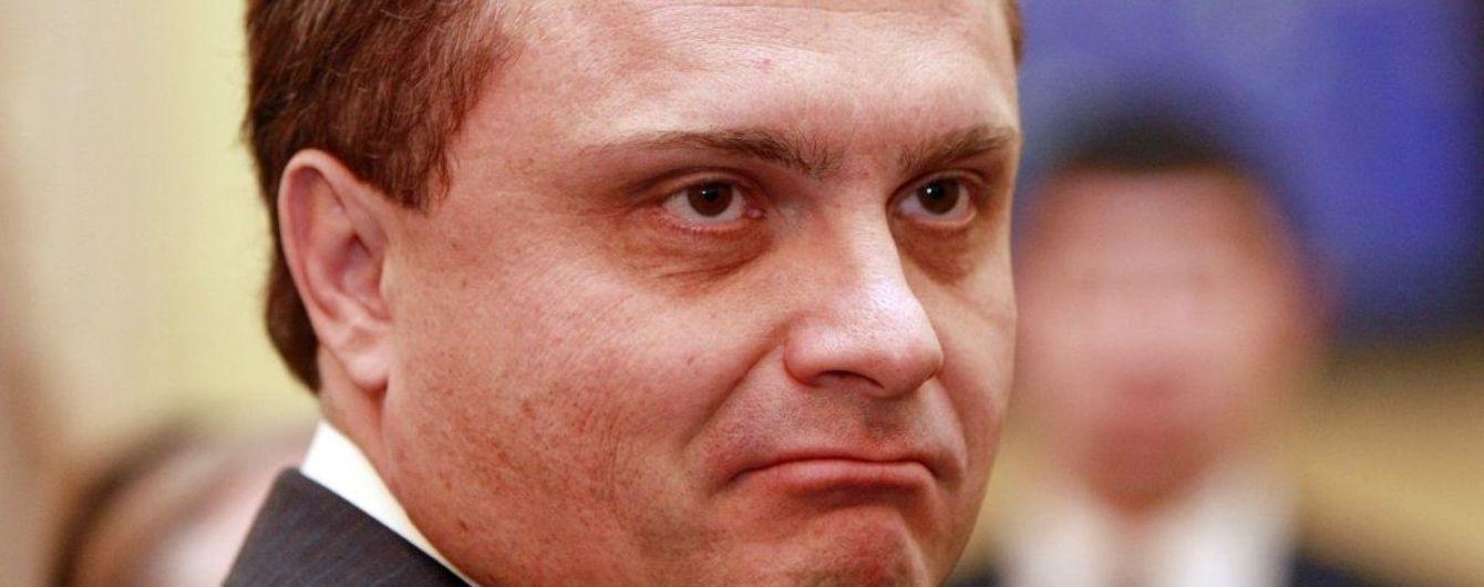 """Левочкин """"сбивал"""" с украинских олигархов миллионы долларов для Манафорта - журналист"""