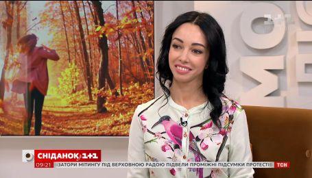 """Катерина Кухар розповіла про проект """"Танці з зірками"""""""