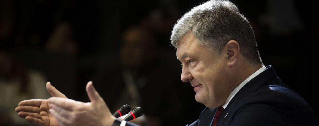 Порошенко предложил повысить на 900 грн уровень минимальной зарплаты в 2018-м