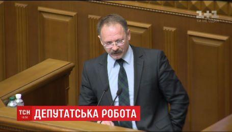 Спикер ВР пригрозил, что депутаты могут не прийти на голосование о снятии неприкосновенности