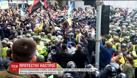 Правительственный квартал переполнен митингующими, которые требуют политических реформ