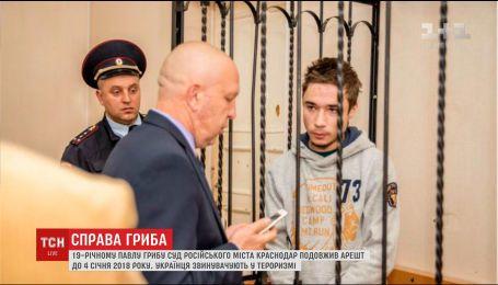 Краснодарський суд Росії подовжив арешт українця Павла Гриба