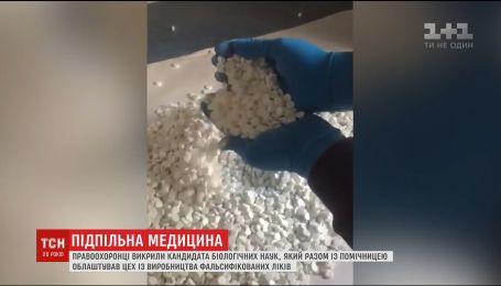 На Львовщине ученый-биолог производил фальсифицированные лекарства