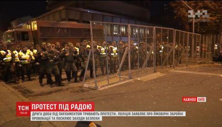Полиция отпустила задержанных протестующих возле парламента