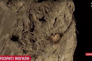 Розкопані могили в Дніпрі лишилися відкритими на ніч