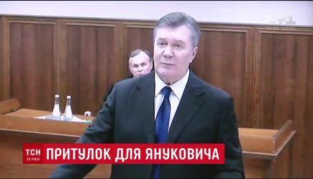 Росія подовжила строк політичного притулку для Януковича