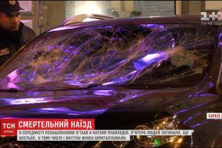 Поліція досі не може встановити імена двох жертв нічної аварії в центрі Харкова