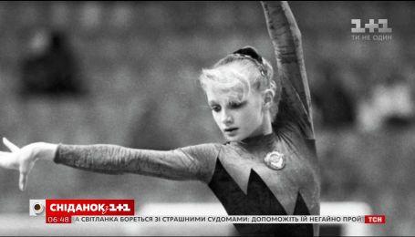 Секс-скандал в спорте: Украинская гимнастка обвинила белорусского коллегу в изнасиловании