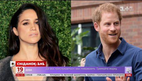 Невеста принца Гарри Меган Маркл переезжает к нему во дворец