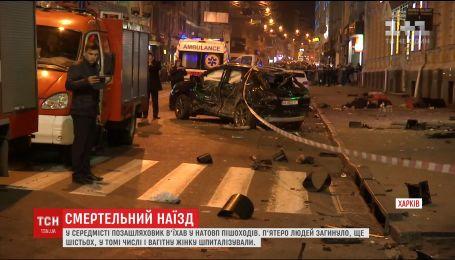 Ночная ДТП в Харькове: врачи сообщили об угрозе беременности женщины, пострадавшей во время аварии