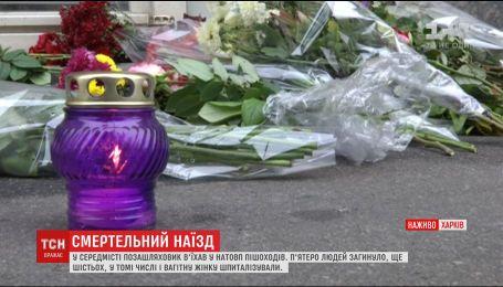 Харьковчане несут цветы и свечи к месту ночной аварии, во время которой погибли 5 человек