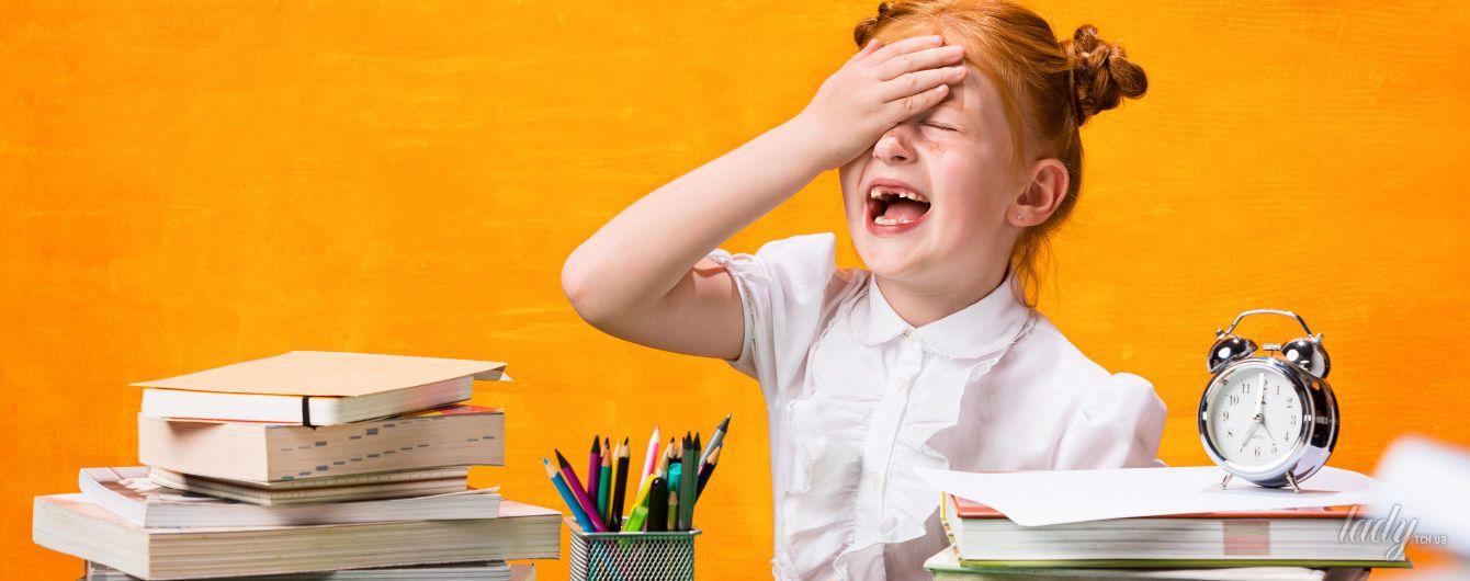 """Результат пошуку зображень за запитом """"мама ругает ребенка за оценки"""""""