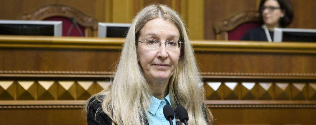Зеленский ответил на петицию с требованием оставить Супрун во главе Минздрава