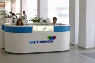 """Суд забрав у компанії Ахметова пакет акцій """"Укртелекому"""" і повернув до держвласності"""