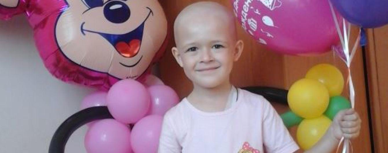 5-річна Софійка потребує вашої допомоги