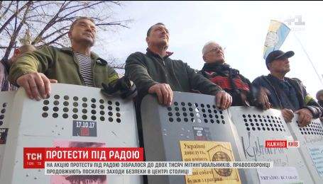 Під тиском вулиці: як депутати розглядали скандальні законопроекти