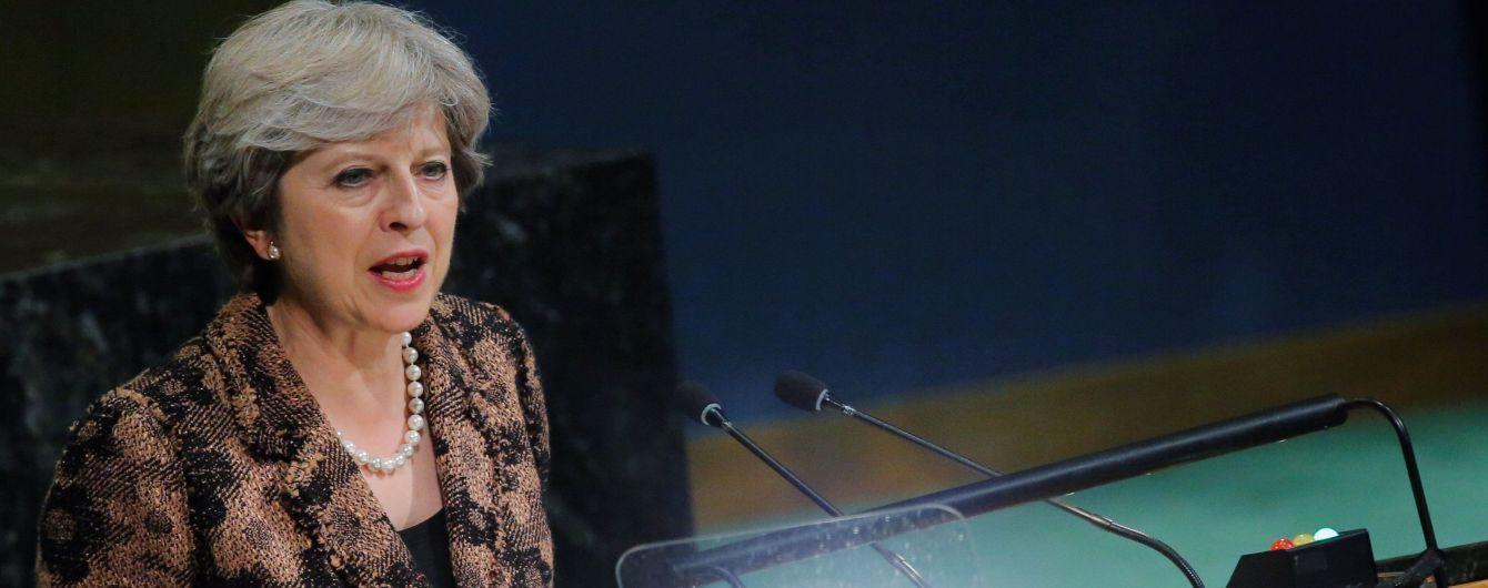 Тереза Мэй обвинила Россию в постоянных провокациях против Европы