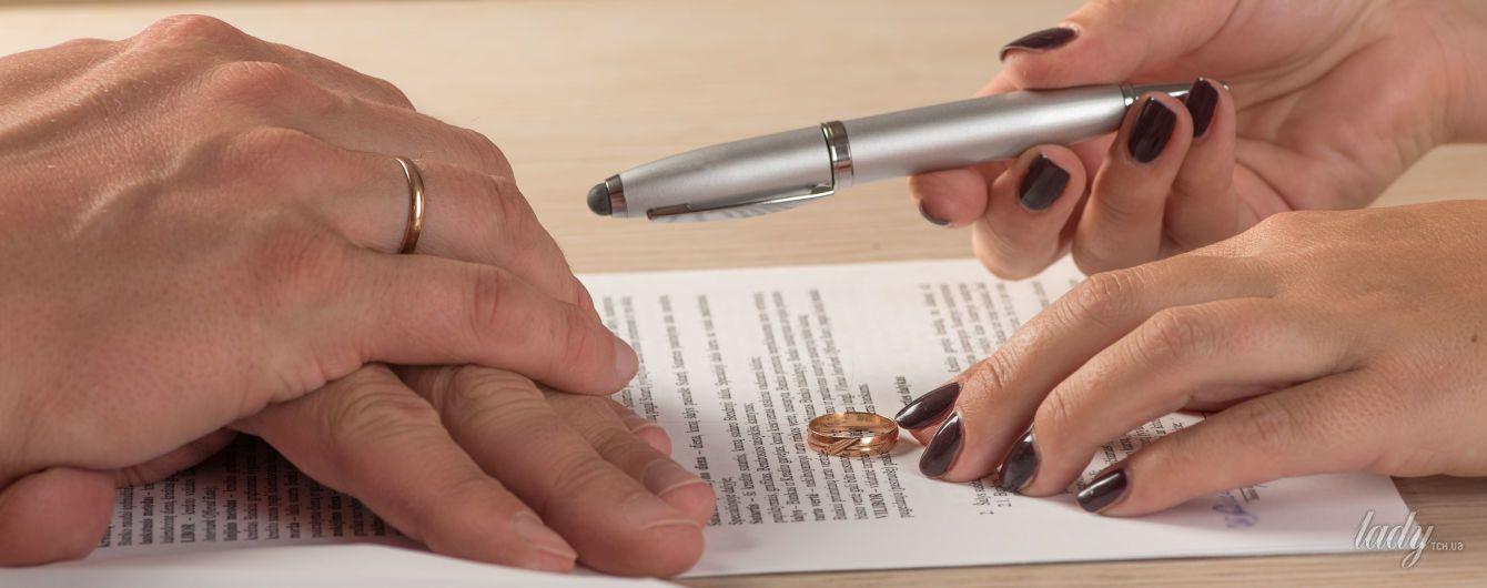 Развод и мирные переговоры