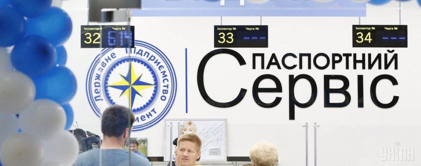 У Харкові запрацював новий паспортний сервіс