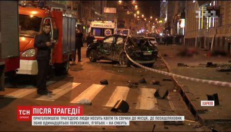 Поліція вже встановила імена всіх загиблих та постраждалих у харківській трагедії