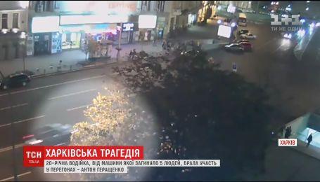 Причиной смертельной аварии в центре Харькова могла стать уличная гонка