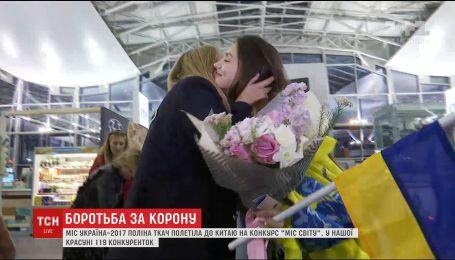 """Полина Ткач дала интервью ТСН перед полетом в Китай на """"Мисс мира"""""""