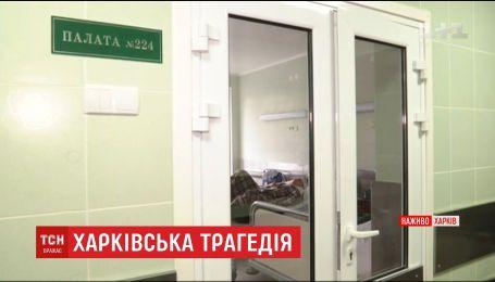 Лікарі розповіли про стан постраждалих під час моторошної ДТП у Харкові