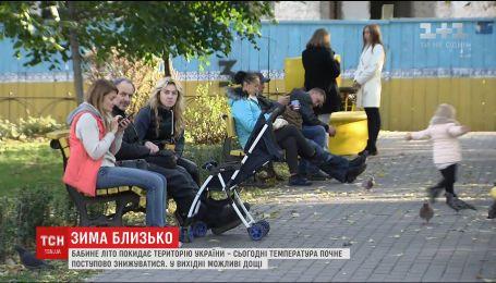 Синоптики попередили українців про похолодання