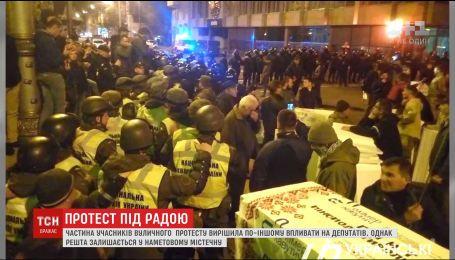 Конфликт из-за пенопласта и усиленная охрана: как прошла еще одна ночь протеста под ВР