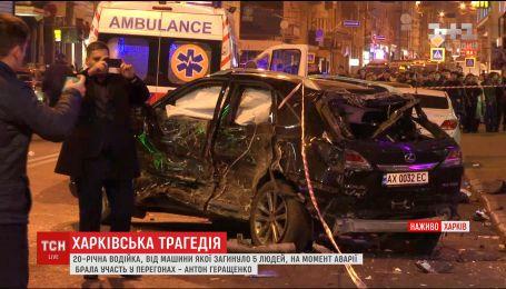 Елену Зайцеву, авто которой унесло пять жизней в Харькове, доставили в суд